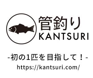 神奈川県の渓流管理つり場なら管釣り.com