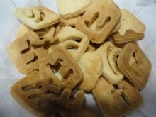 ソーシャルアイコンクッキー達(とWEBCRE8アイコン)