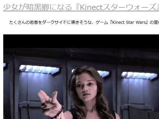 WIRED.jpのタイトル。マウスオーバーでメインカラーに