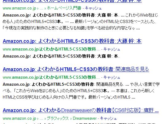 同時に3つ以上のドメインのページが表示されている例