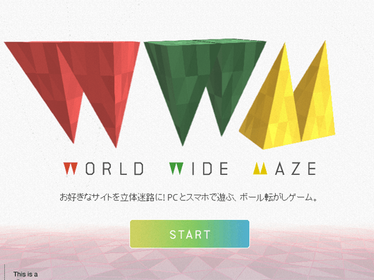 World Wide Mazeロゴ