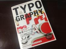 TYPOGRAPHY03