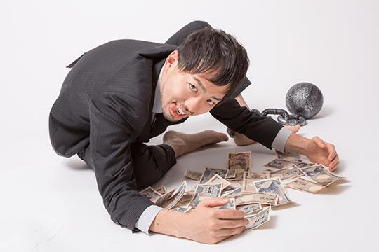 「金や金や!」っとお札を集めるブラック企業に勤務する会社員
