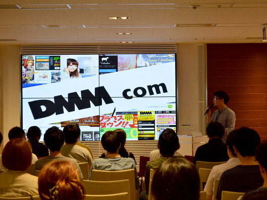DMMからの会社紹介